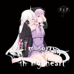 夕立P - 2nd / I'm sorry in my heart(CD/DL版)