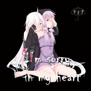 夕立P - 2nd / I'm sorry in my heart(CD/DL版)