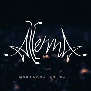 AlternA / 枯れゆく眼の焦点と彩度、霞み……(DL版のみ)