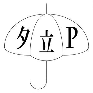 夕立P / 夕立P vol.1~5 + αパック(DL版のみ)