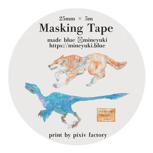 Wolf and Velociraptor - マスキングテープ