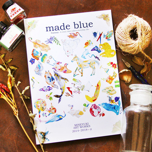 画集「made blue -Fantasy A story that colors everyday life-」