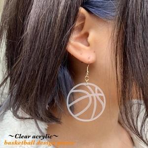 【送料無料】バスケットボールデザイン ピアス (左右1セット) pierce
