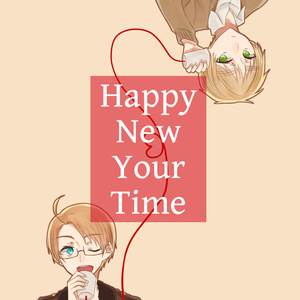 Happy New Your Time