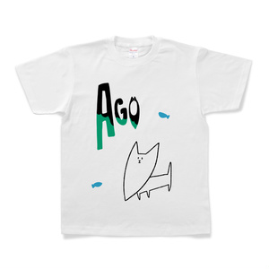 【Tシャツ】AGOねこ