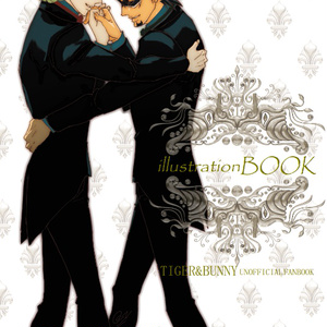 illustrationBOOK