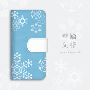 【和柄】雪輪文様の手帳型ケース(孔雀青)