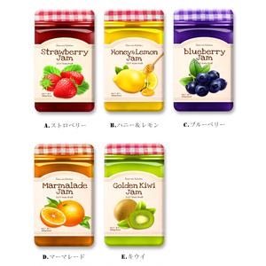 【5colors】フルーツジャムのモバイルバッテリー