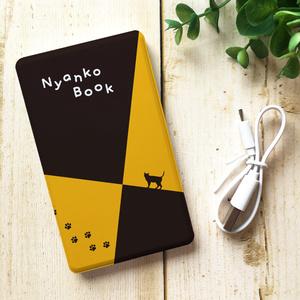 にゃんこスケッチブックのモバイルバッテリー