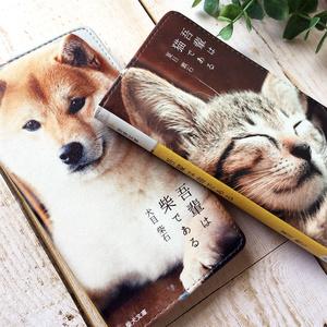 小説みたいな手帳型スマホケース(見上げる子猫)