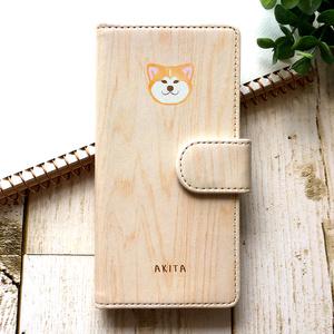 むくむく秋田犬の手帳型スマホケース
