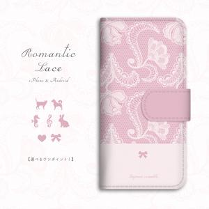 ロマンティックレースの手帳型スマホケース(ベビーピンク)