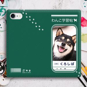 わんこノートの手帳型スマホケース(黒柴)