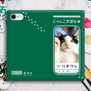にゃんこノートの手帳型スマホケース(ハチワレ)
