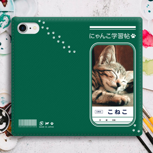 にゃんこノートの手帳型スマホケース(こねこ)