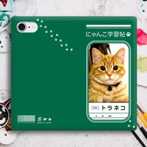 にゃんこノートの手帳型スマホケース(トラ)