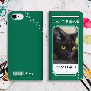 にゃんこノートの手帳型スマホケース(黒猫)