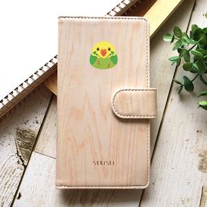 【名入れ】セキセイインコの手帳型スマホケース(黄色)