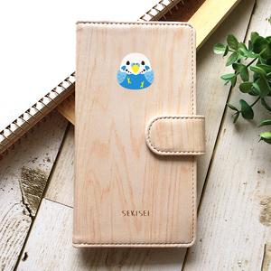 【名入れ】セキセイインコの手帳型スマホケース(青)