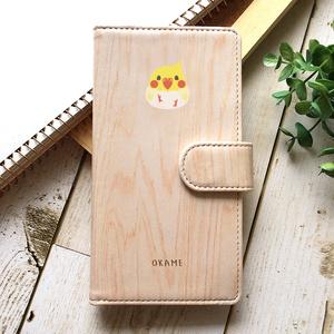【名入れ】オカメインコの手帳型スマホケース
