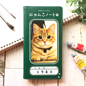 お好きな写真で!オリジナルノート風スマホケース