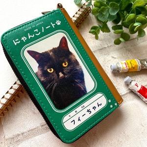 お好きな写真で!オリジナルノート風コインケース