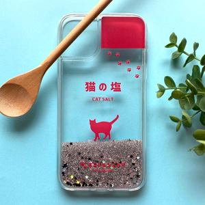 にゃんこのキラキラお塩(シルバー) グリッターケース 猫 スマホケース iphone11 iphone12 メンズ