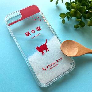 にゃんこのキラキラお塩(白) グリッターケース 猫 スマホケース iPhone12