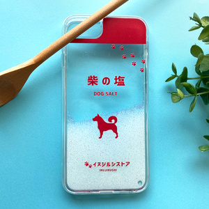 わんこのキラキラお塩 グリッターケース 犬 柴犬 スマホケース iPhone12