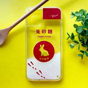 ウサギのキラキラお砂糖 グリッターケース 兎 スマホケース iPhone12