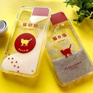 長毛にゃんこのキラキラお砂糖 グリッターケース 猫 スマホケース iPhone12 メンズ 長毛猫