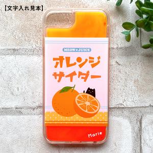 黒猫とオレンジサイダーのネオンスマホケース 黒猫 iPhone12 iphone11 猫 オレンジ ネオン スマホケース