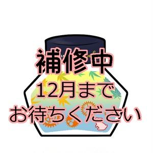 【新作】想ヒノ洋墨アクリルチャーム(Izumi/Tokuda/Shimazaki/Kunikida/Tayama)