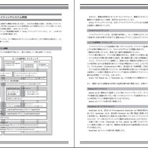 Unityシェーダープログラミングの教科書3 ライティング&GI(大域照明)解説編