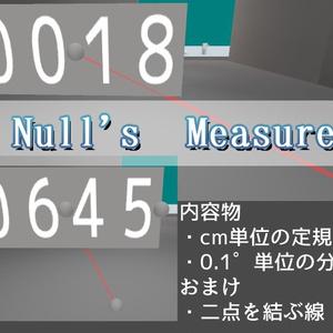 定規&分度器シェーダー Null's Measure