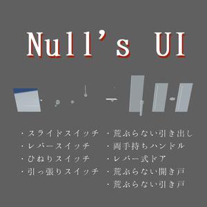 【VRCギミック】Null's UI