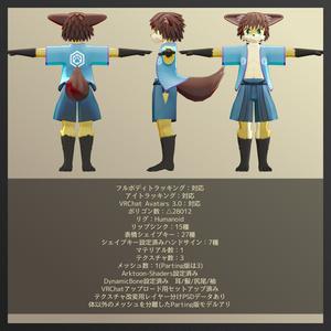 オリジナル3Dモデル『シャオフーリ(Xiaohuli)』V2.01