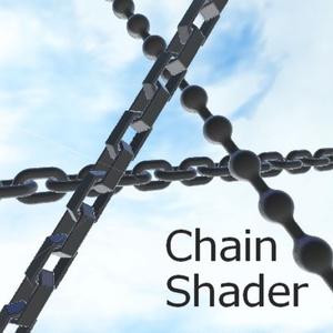 【VRC向けアクセサリ】Chain Shader ver1.1
