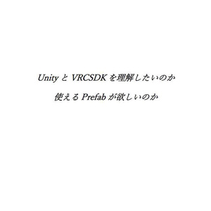 NullSpaceV0.31解説書