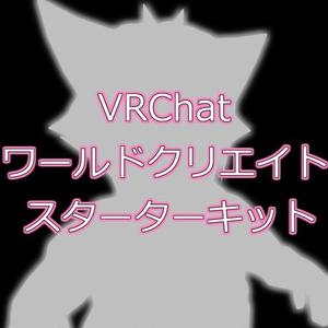 VRC StarterKit V1.0
