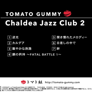 Chaldea Jazz Club 2