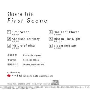 椎名佳奈 Sheena Trio「First Scene」ピアノトリオアルバム
