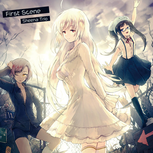 【ダウンロード販売】椎名佳奈 Sheena Trio「First Scene」ピアノトリオアルバム