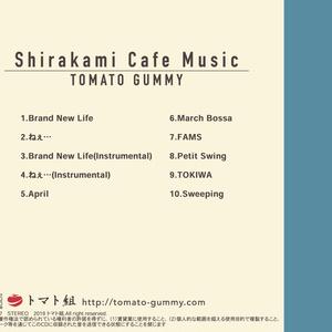 Shirakami Cafe Music/トマト組 Feat. 白上フブキ