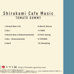 [DL販売]Shirakami Cafe Music/トマト組 Feat. 白上フブキ