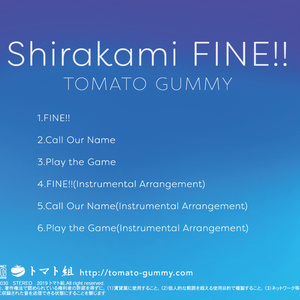 [DL販売]Shirakami FINE!!/トマト組 Feat. 白上フブキ