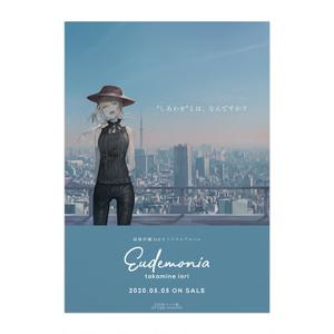 高峰伊織/『Eudemonia』ポスターB