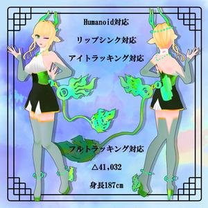 【VRC向けオリジナルアバター】麒麟-kirin-