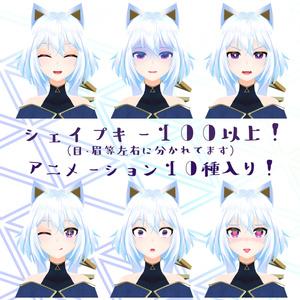 【VRC想定モデル】猫又-nekomata-