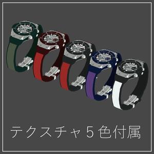 【VRC想定】腕時計